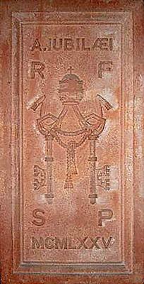 mattone porta santa 1975 Storia delle Fornaci Giorgi   Antiche Fornaci Giorgi 1735 Ferentino Frosinone